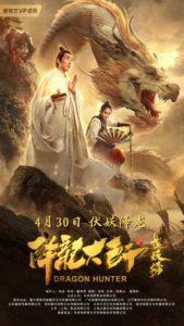 Dragon Hunter (2020)
