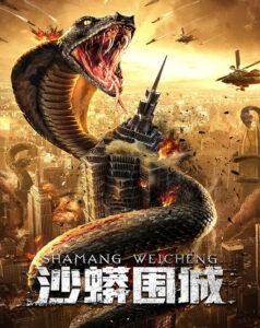Snake Fall of a City (2020)